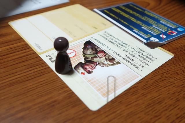 衛生兵のカード