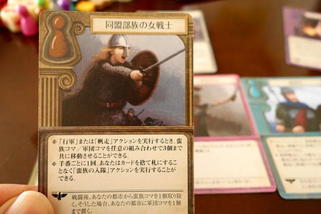 同盟部族の女戦士のカード