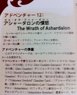 2012-07-asha 002 (325x400)