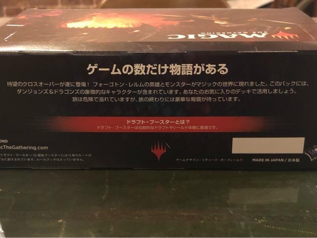 箱横の日本語説明