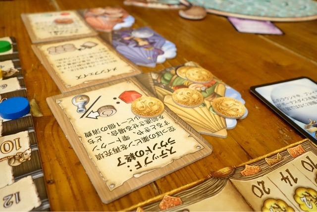 魔女小屋タイルにコインがたくさん置かれている写真