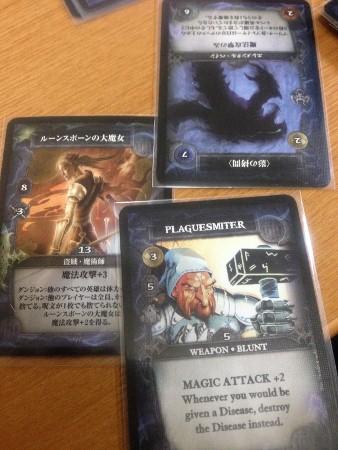 2012-10-14 2012-10-thunder 032 (338x450)