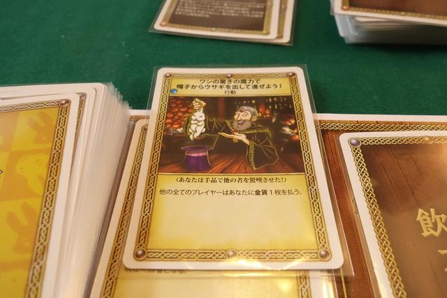 ワシの驚きの魔力で帽子からウサギを出して進ぜようのカード