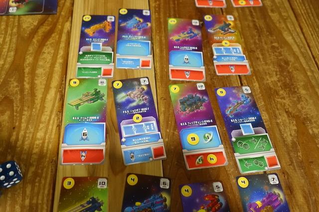 中央に並んでいる艦隊カード