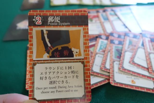 郵便のカード