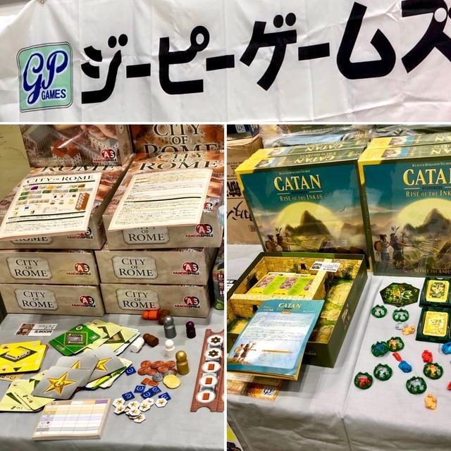 ジーピーゲームズの展示