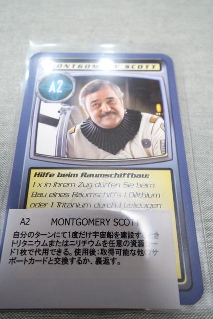 「Montgomery scott」のカード写真