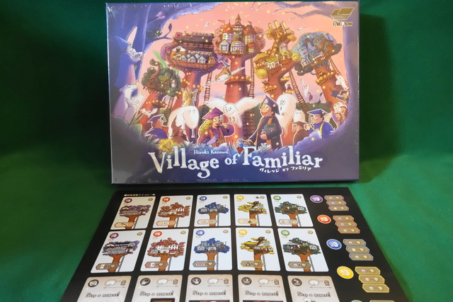 Village of Familiar