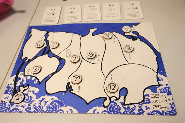 日本地図的な中央ボード0