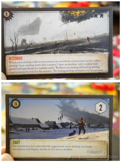 今回のプレイで使った能力カードの写真