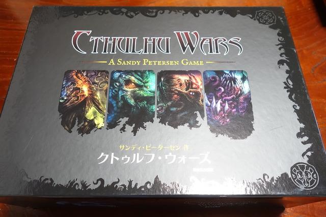 クトゥルフ・ウォーズ完全日本語版のパッケージ