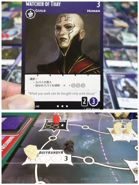 プレイの様子96_1