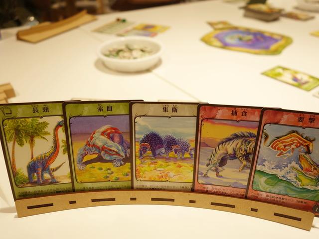 カード5枚