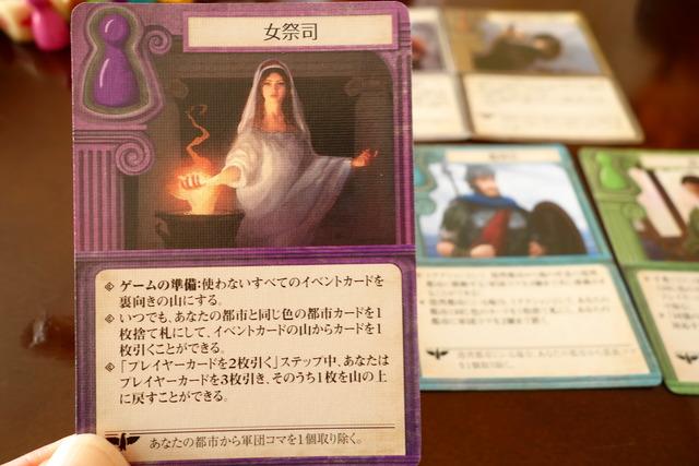 女祭司のカード