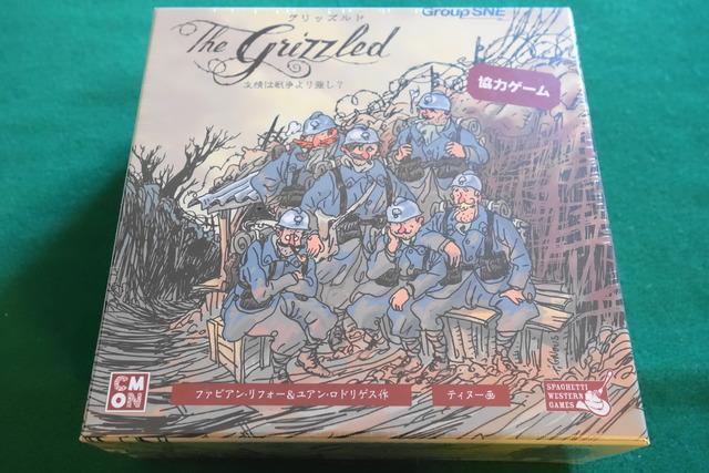 ボードゲーム『グリッズルド』の箱