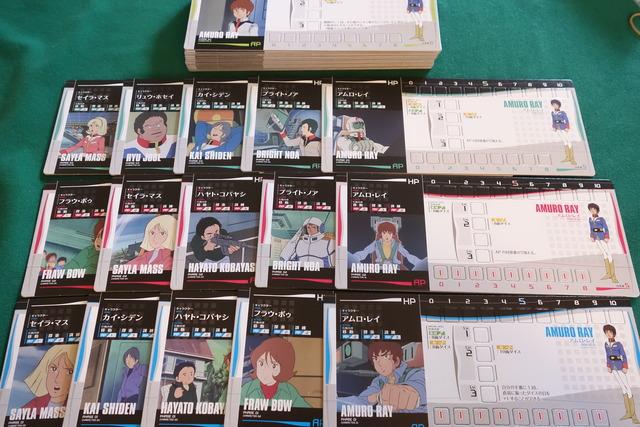キャラクターボードの写真