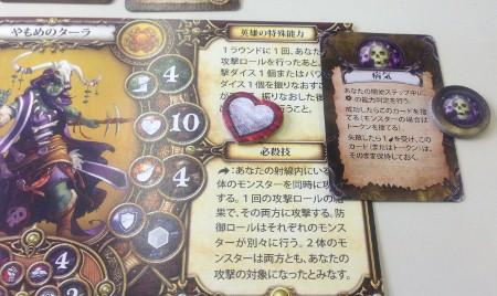 2012-11-03 12-11-Omoge 020 (450x268)