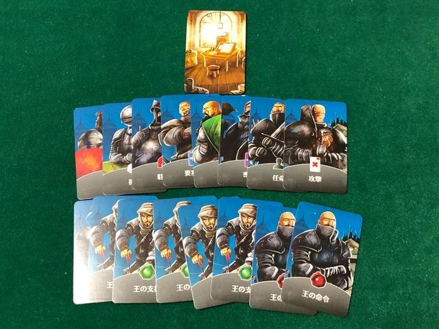 ソロプレイ用カード