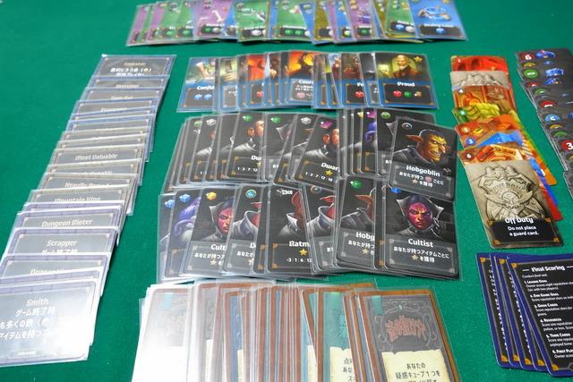 全カードの写真
