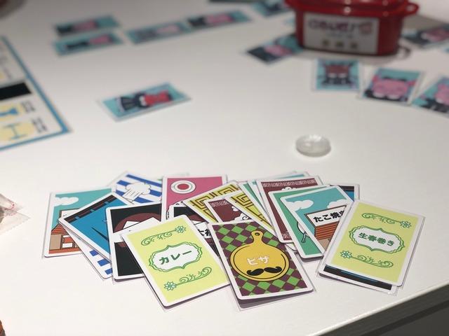 お題カードいろいろ