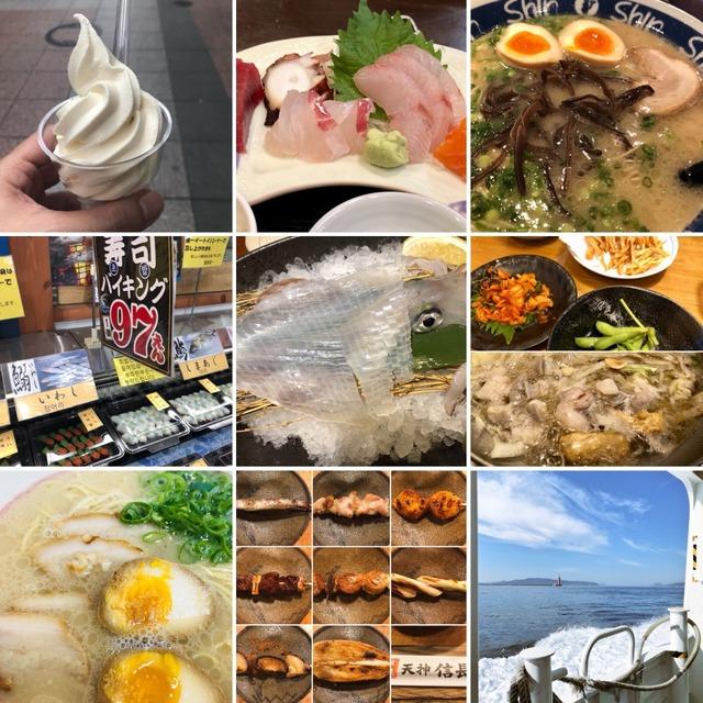 福岡観光の写真