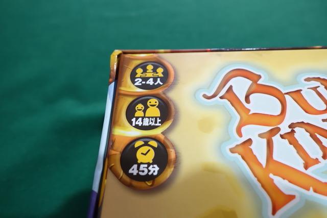 バニーキングダムのプレイ人数