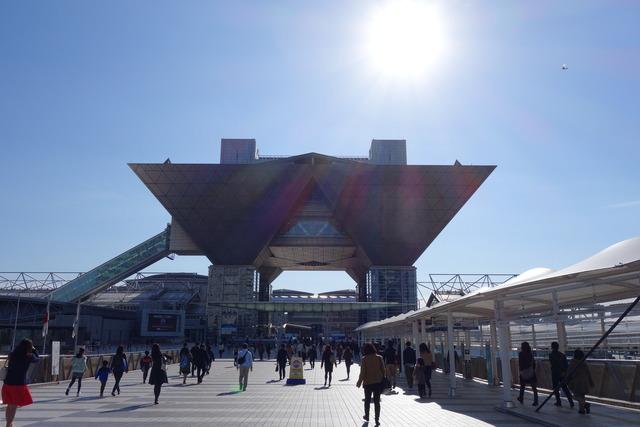 国際展示場の外観写真