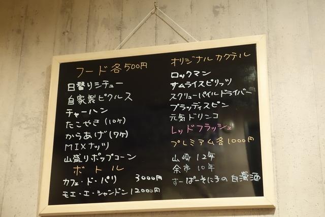 Photo9594