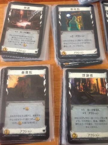 カード:貧民街・救貧院・物置・浮浪者