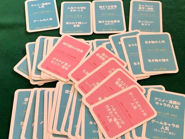 大人向けテーマカードの写真
