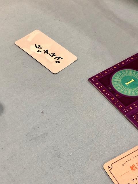 ピカチュウと書かれたカード画像