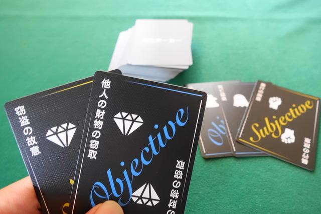 5枚のカードを持っているところ