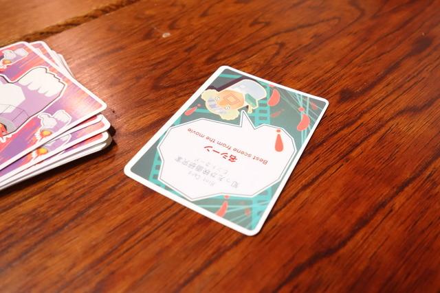 トークカード3