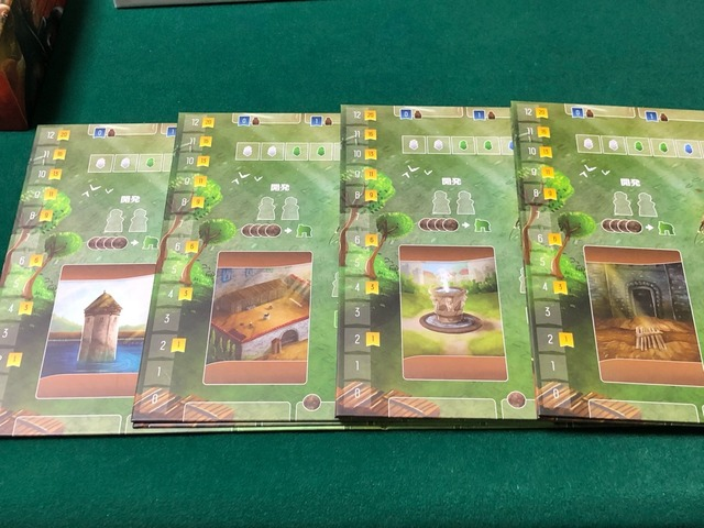 4枚のプレイヤーボード写真