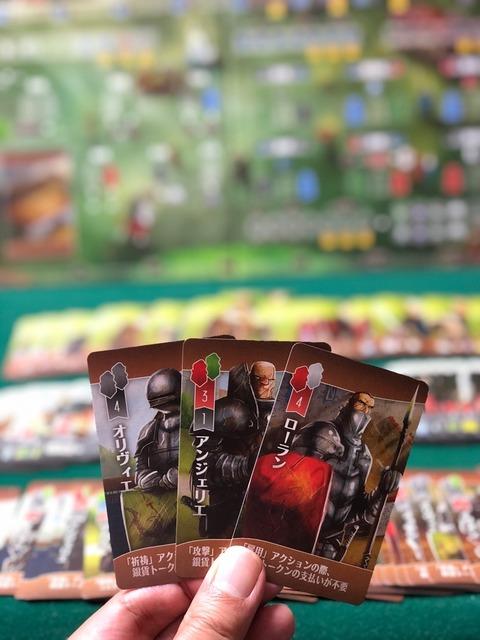 聖騎士カードアップ写真