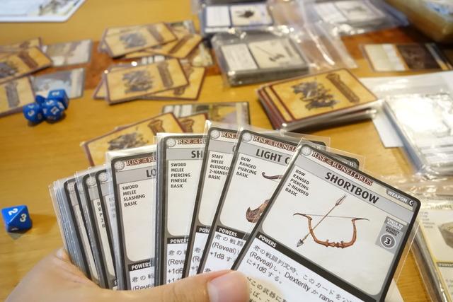 ルーンロードの帰還の武器カード