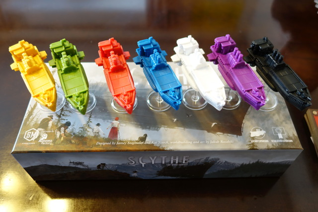 飛行船7色全部を出して並べたところ