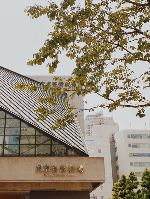 東京芸術劇場の写真