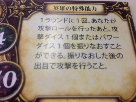 2012-11-03 12-11-Omoge 003 (450x338)