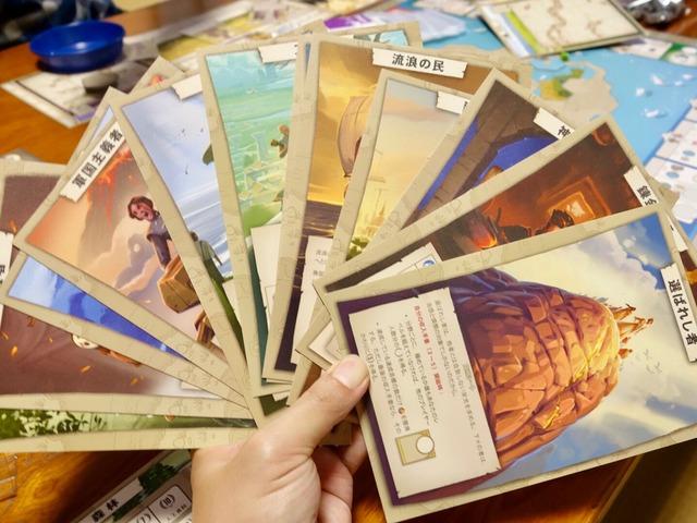 Tapestry 文明シート
