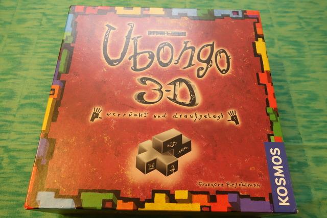 ボードゲーム【ウボンゴ3D】