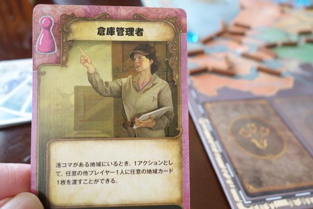 倉庫管理者のカード写真