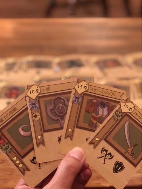 アイテムカード4枚