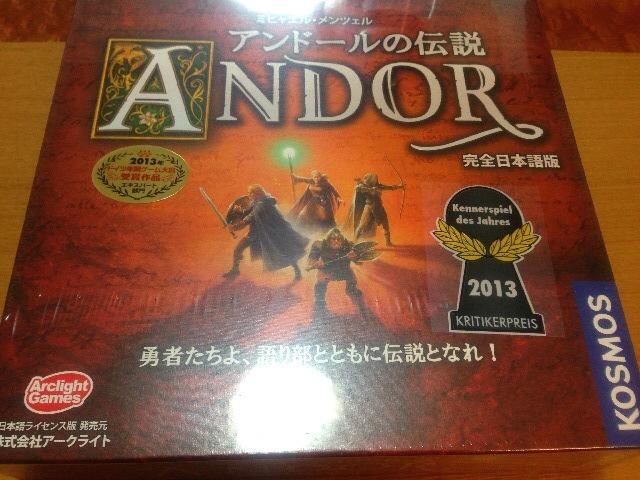 完全日本語版パッケージ