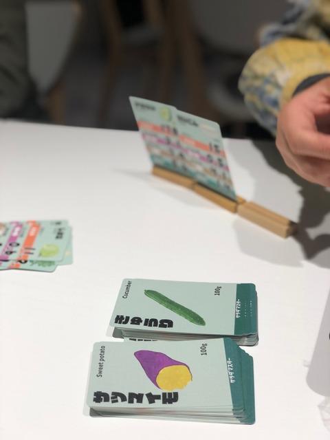 カード補充