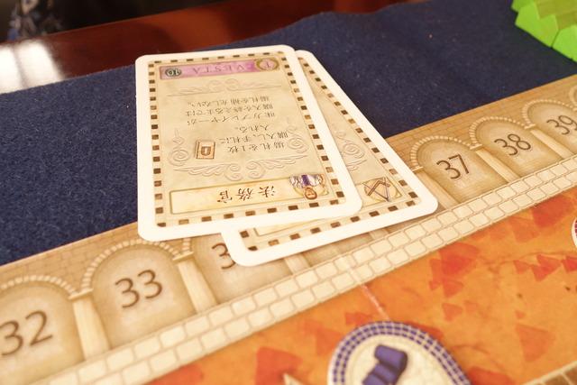 味方プレイヤーが出した法務官カードの写真
