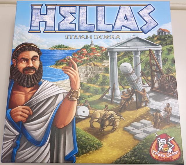 ボドゲ『ヘラス(Hellas)』のパッケージ