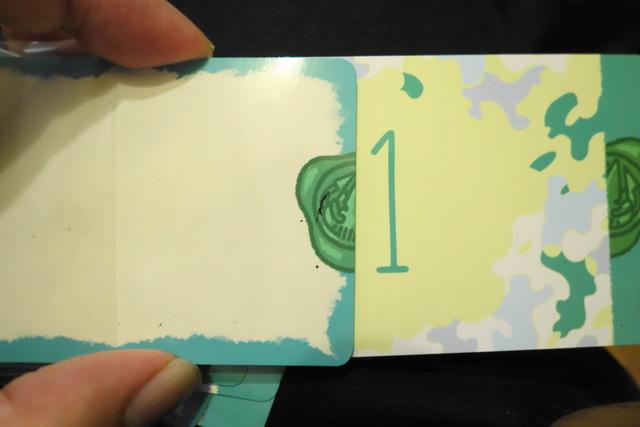 1番のカード