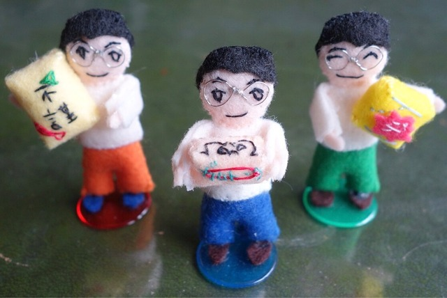 角刈書店のふわふわさん人形
