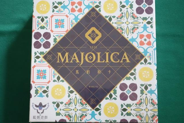 Majolica_Box